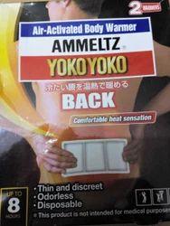 Yoko Yoko Back Comfortable Heat Cushion