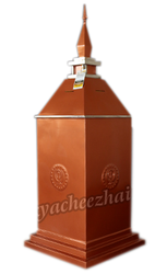Donation Box For Gurudwara