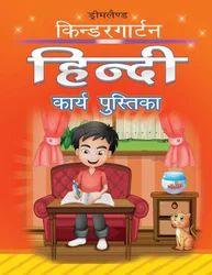 Kindergarten Hindi Work Book