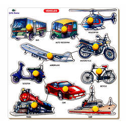 Vehicle Chart