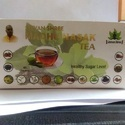 Madhu Nashak Tea