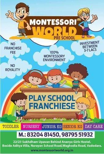 MONTESSORI WORLD PRESCHOOL FRANCHISE
