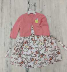 Kids Frock with Shrug
