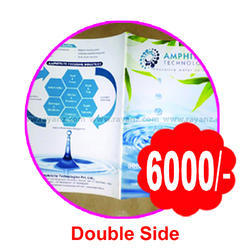 Pamphlets and Brochures - A3 Size - Double Side - 100 Gsm