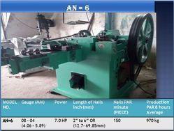 Wire Nail Machine An-6