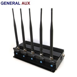 Mobile Signal Jammer GSM