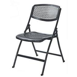Portable Folding Chair In Mumbai Maharashtra India
