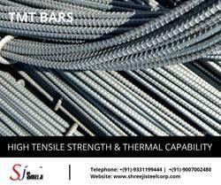 Short Length TMT Bar