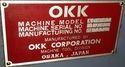 HMC OKK KCH-600