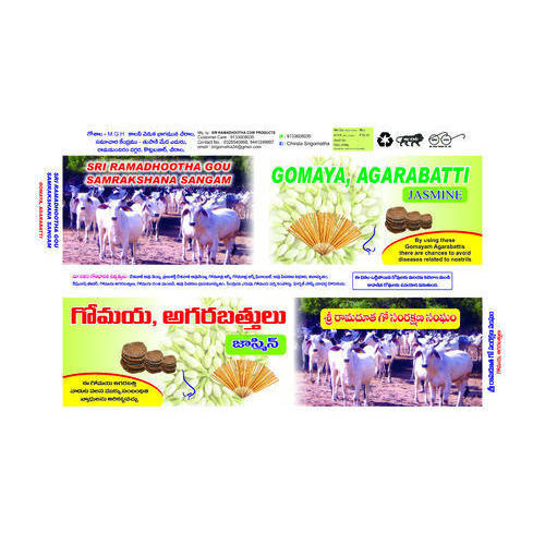 si products herbal incense
