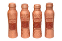 Hammered Curvy Copper Water Bottle