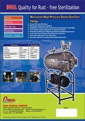 Horizontal HIgh Pressure Sterilizer (HHP)
