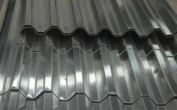 Aluminium Product