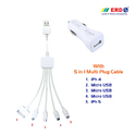 CC 27 Multi 101 White Car Charger