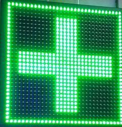 Medical Plus Sign Chemist Pharmacy Shop Green Colour Cross LED Display
