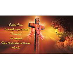 Jesus Glass Painting