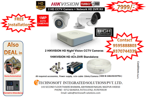 Cctv Surveillance System Hikvision 1 Mp 4 Camera Kit
