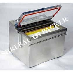 Compact Vacuum Packing Machine