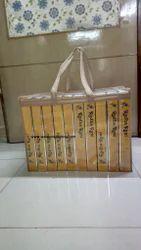 Multi Saree Packing Box Bag