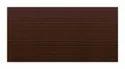 Ebony Wood Texture ACP Sheet