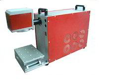 QSFL-10 Fiber Laser Marking Machine