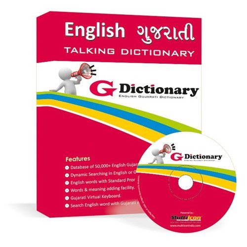 In Multi Language Dictionary PC License In Hindi - Invoice meaning in gujarati