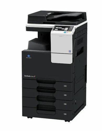 New Copier Machine - Canon Copier IR-2520 Wholesale Trader