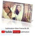 Sublimation Glass Frame BL 28