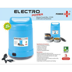 Electro Power: Electric Lunch Box (With Auto-Cut Function)