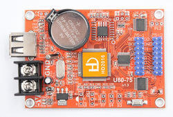 HD U60-75