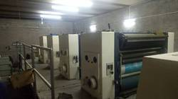 Four Colour Used Offset Printing Machine
