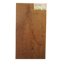 Wood Laminate Flooring Suppliers Manufacturers Amp Dealers