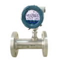 Turbine Flow Meter (Field Mounted)
