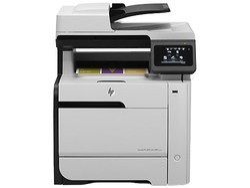 HP Photocopy Machine - HP Photocopy Machine Prices ... | 250 x 187 jpeg 6kB