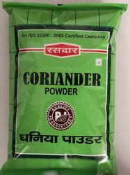 Coriander Packing Pouch
