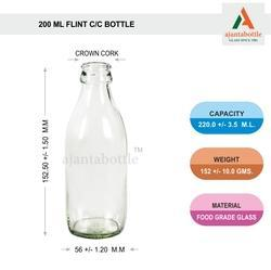 200 Ml Milk & Juice Bottle