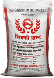 Magnesium Sulphate Fertilizer (MgSo4)