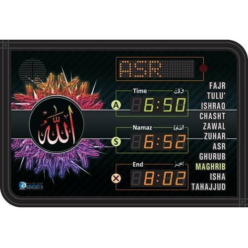 Salaah Time Indicator - Fully Automatic Salaah Time Indicator