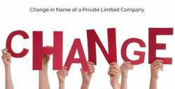 Change of Name of Private Limited Company