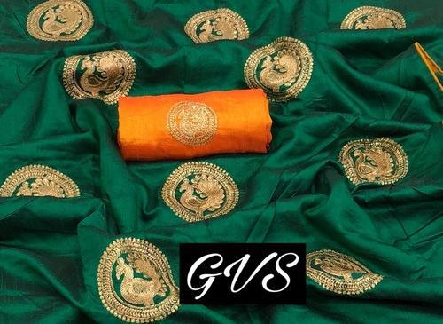 a7d199b250a8a Silk Saree Collection - Sana Silk Embroidered Saree With Blouse ...