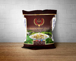 Rice Packaging Bag