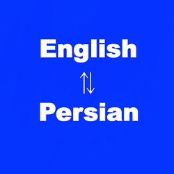 English To Persian Translation
