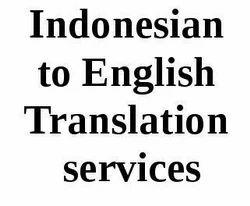 Indonesian To English