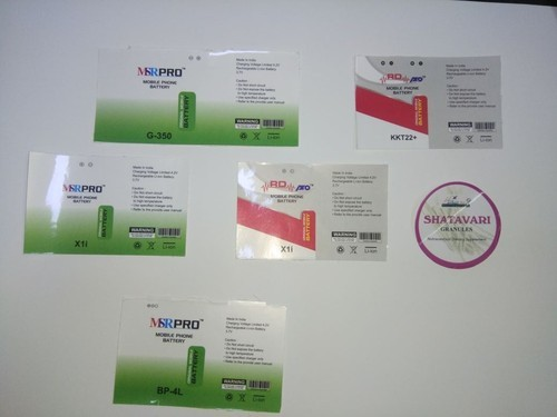 Mobile battery sticker printing aluminium foil packing box manufacturer from delhi