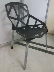 Black Designer Chair