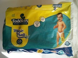 TODDLERS BABY DIAPERS PULL UPS PACK OF 2 LARGE