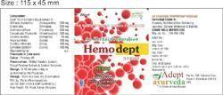 Ayurvedic Hemoglobin Syrup