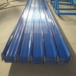Metal Roofing Sheet In Nashik Maharashtra Suppliers