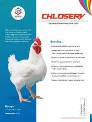 Chlortetracycline 15 % Granules