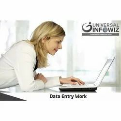 Automated Data Entry Service